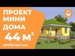 Небольшой домик – Маленькие и мини дома для комфортной жизни: планировки, проекты, интерьеры, обустройство