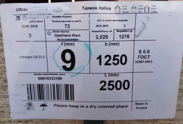 сколько весит осп